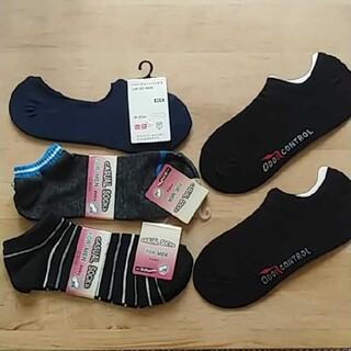 ユニクロ(UNIQLO)の新品 未使用  靴下 メンズ 5足セット(ソックス)