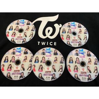 Waste(twice) - twice sixteen DVD