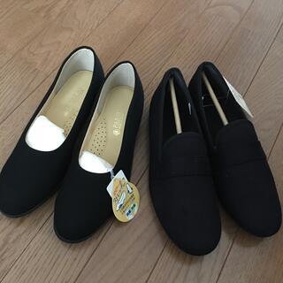 ムジルシリョウヒン(MUJI (無印良品))のオペラシューズ 無印良品 カジュアルシューズ パンジー(ローファー/革靴)