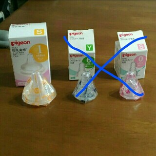 【カレン様専用】哺乳瓶乳首(哺乳ビン)