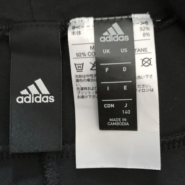 adidas(アディダス)のadidas レギンス BLACK 140cm キッズ/ベビー/マタニティのキッズ服女の子用(90cm~)(パンツ/スパッツ)の商品写真