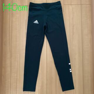 adidas - adidas レギンス BLACK 140cm