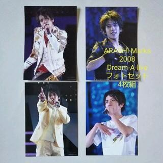 アラシ(嵐)の二宮和也/ARASHI Marks 2008Dream-A-liveフォトセット(アイドルグッズ)