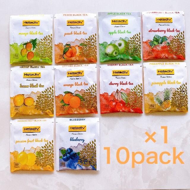 Heladiv 10P 紅茶 フレーバー アソート ティーバッグ アイスティー 食品/飲料/酒の食品(フルーツ)の商品写真