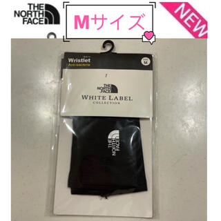 THE NORTH FACE - 新品 THE NORTH FACE ノースフェイス UVアームカバー 男女兼用