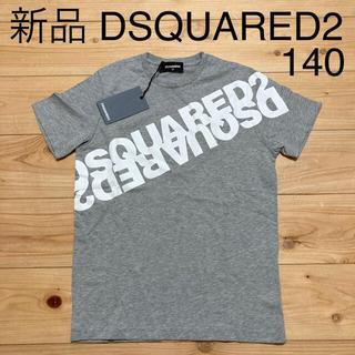 ディースクエアード(DSQUARED2)の新品 DSQUARED2 キッズ Tシャツ 140サイズ ロゴ 半額以下(Tシャツ/カットソー)
