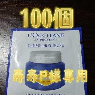 ロクシタン(L'OCCITANE)の寿寿P様専用 クリーム100個(フェイスクリーム)