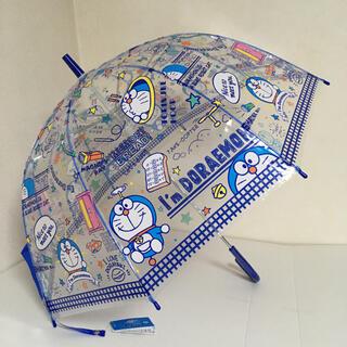 サンリオ(サンリオ)の即購入OK!新品タグ付き サンリオコラボ ドラえもん ビニール ジャンプ傘(傘)