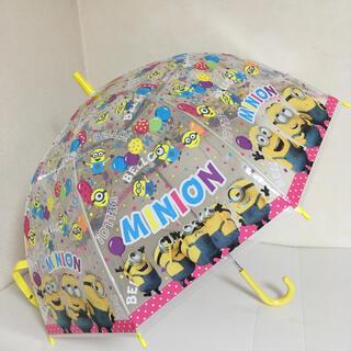 ミニオン(ミニオン)の即購入OK!新品未使用 ミニオン ビニール ジャンプ傘(傘)