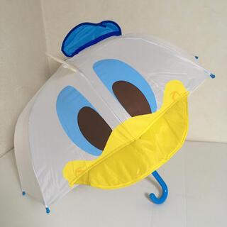 ディズニー(Disney)の即購入OK!新品タグ付き★ディズニー ドナルドダック 耳付 傘 47cm(傘)