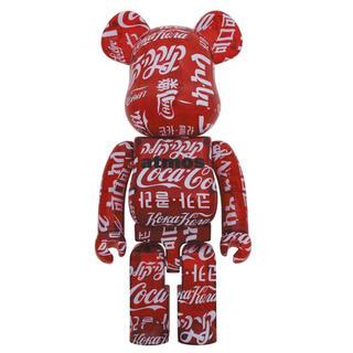 メディコムトイ(MEDICOM TOY)のBE@RBRICK atmos × Coca-Cola CLEAR RED (その他)