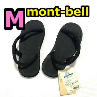 モンベル(mont bell)のmont-bell・モンベル◆ソックオンサンダル・登山・キャンプ◆ブラック・M(サンダル)