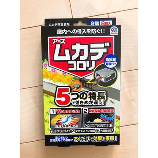 ムカデコロリ7箱パック(日用品/生活雑貨)