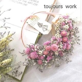 ドライフラワーリース◇flower◆cherry pink◇プレゼント(リース)