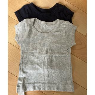 ムジルシリョウヒン(MUJI (無印良品))の無印良品 半袖 70 2枚セット(Tシャツ)