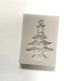 シリコンモールド クリスマスツリー 銀粘土用 必要粘土量:5g(各種パーツ)
