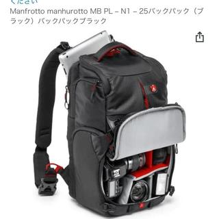 マンフロット(Manfrotto)の専用 Manfrotto カメラリュック レインカバー、三脚ホルダー付き(ケース/バッグ)