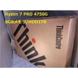 レノボ(Lenovo)の新品 Lenovo M75s Ryzen7PRO 4750G HDD1TB(デスクトップ型PC)