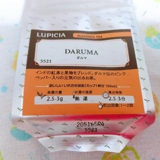 ルピシア(LUPICIA)のLUPICIA🌿ダルマ(茶)