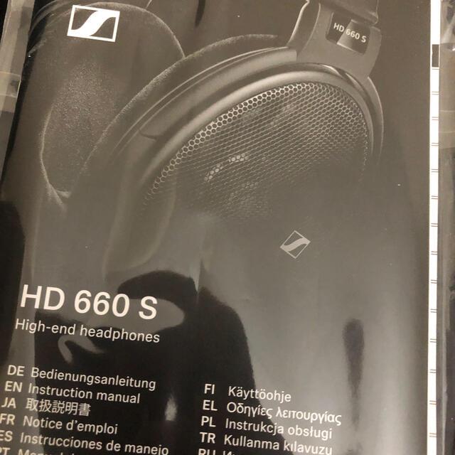 SENNHEISER(ゼンハイザー)のHD660 S スマホ/家電/カメラのオーディオ機器(ヘッドフォン/イヤフォン)の商品写真