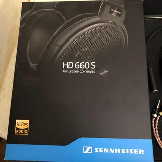 SENNHEISER - HD660 S