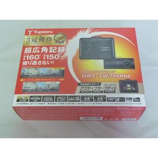 ユピテル(Yupiteru)のユピテル ドライブレコーダー DRY-TW7600d 2カメラ(セキュリティ)