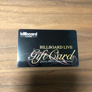 billboard Live ギフトカード 限定値下げ(その他)
