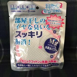 洗たくマグちゃん ピンク(洗剤/柔軟剤)