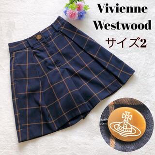 ヴィヴィアンウエストウッド(Vivienne Westwood)のヴィヴィアンウエストウッド キュロット チェック ネイビー 紺 ロゴボタン 2(キュロット)