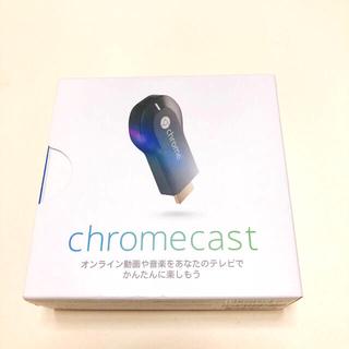グーグル(Google)のChrome cast クロームキャスト(その他)