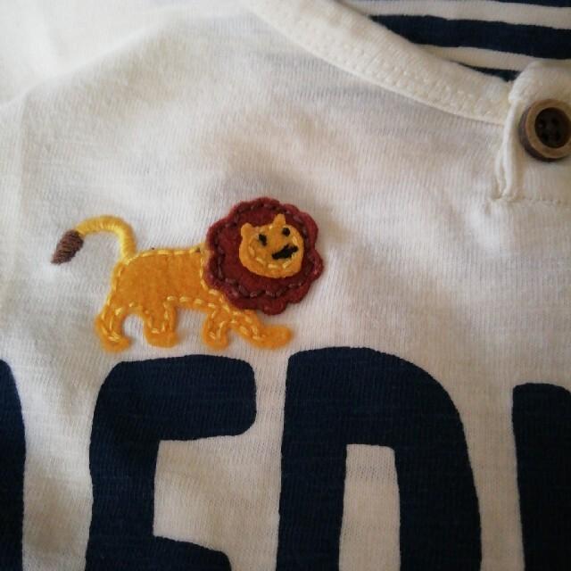 rough(ラフ)のmilky様専用 レディースのトップス(Tシャツ(半袖/袖なし))の商品写真