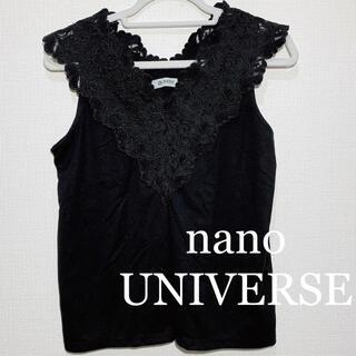 ナノユニバース(nano・universe)の【新品】nano UNIVERSE ブラック レース タンクトップ トップス(タンクトップ)