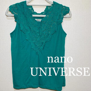 ナノユニバース(nano・universe)の【新品】nano UNIVERSE ターコイズ レース タンクトップ  トップス(タンクトップ)