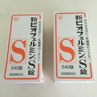 大正製薬 - 新ビオフェルミンS 540錠 2箱