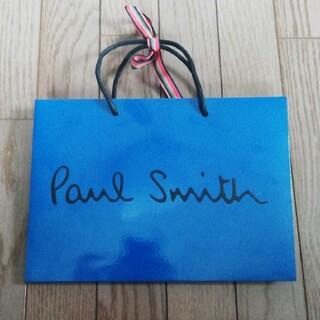 ポールスミス(Paul Smith)のポールスミス ショップ袋(ショップ袋)