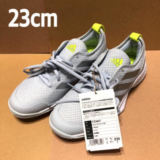 アディダス(adidas)の新品/アディダス adidas テニスシューズ 23cm(シューズ)