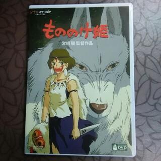 もののけ姫 DVD(アニメ)