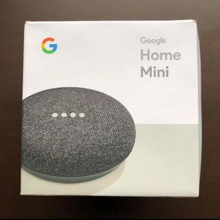 グーグル(Google)のグーグルホーム(スピーカー)