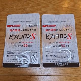 ニッシンセイフン(日清製粉)のビフィコロンS 14カプセル入り×2袋(その他)