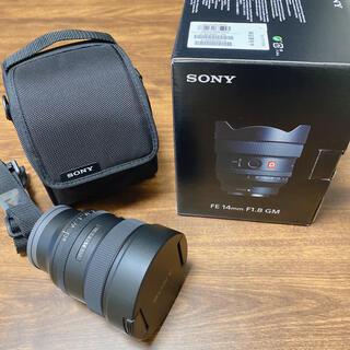 ソニー(SONY)のSony 14mm F1.8 sel14f18GM(レンズ(単焦点))