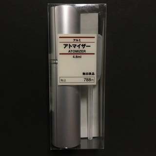 MUJI (無印良品) - 新品 香水 アトマイザーの通販 by star☆|ムジルシリョウヒンならラクマ