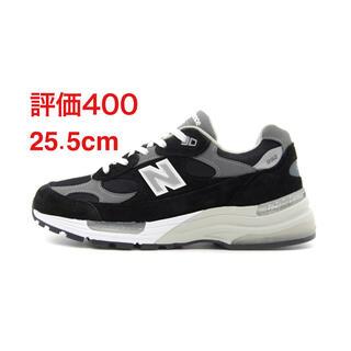 ニューバランス(New Balance)の【25.5cm】New Balance 992 EB ニューバランス (スニーカー)