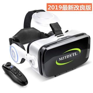 VR ゴーグル ヘッドセット 3Dメガネ (プロジェクター)