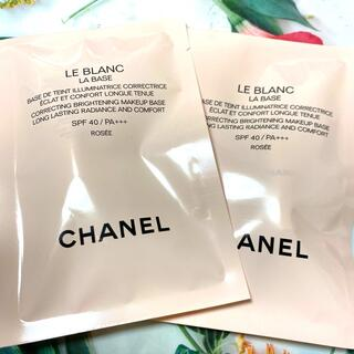 シャネル(CHANEL)のシャネル♡ルブランホワイトニングメークアップベース、ロゼ(コントロールカラー)