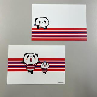 ラクテン(Rakuten)の【新品未使用】佐藤可士和展 楽天パンダ ポストカード 2枚セット(キャラクターグッズ)