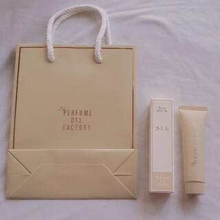 AUX PARADIS - Perfum oil factory さくら ハンドクリーム