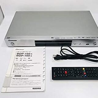 パイオニア(Pioneer)のPioneer ブルーレイディスクプレーヤー  シルバー BDP-160-S(ブルーレイプレイヤー)
