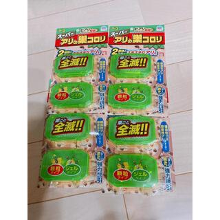 アリの巣コロリ スーパー (日用品/生活雑貨)