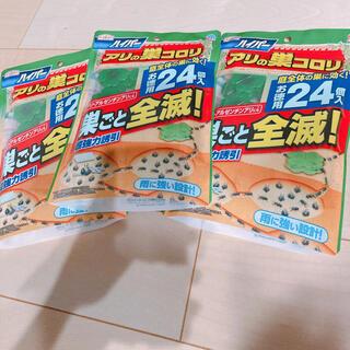 アリの巣コロリ ハイパー 24個入り×3(日用品/生活雑貨)