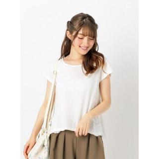 フェルゥ(Feroux)のフェルゥ エレガンスサイドレースTシャツ(Tシャツ(半袖/袖なし))